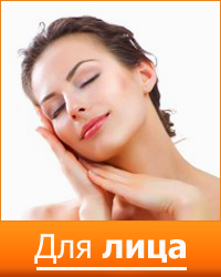 http://volkovabeauty.ru/wp-content/uploads/2012/10/01face3.png