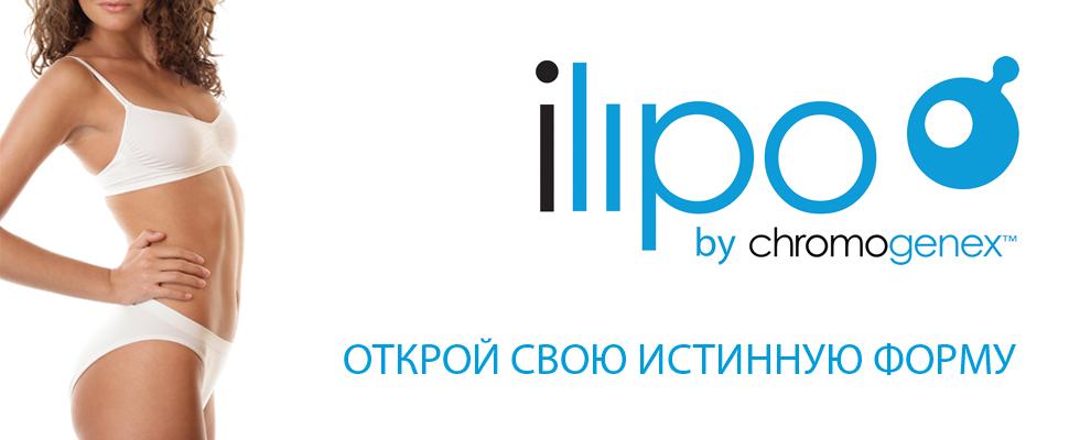 ilipoform