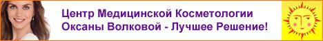 магазин профессиональной косметики в СПб