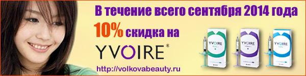 yvoire10pr