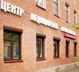 sjezhinskaya
