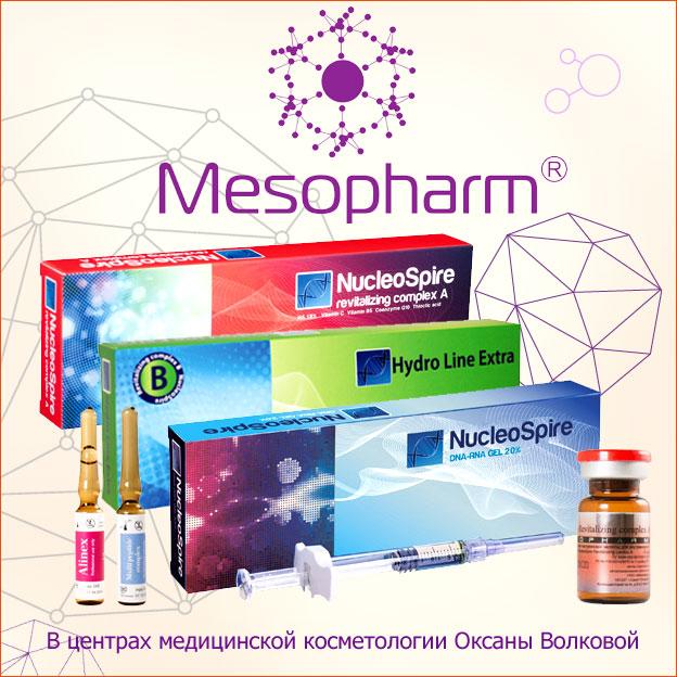 mesopharm