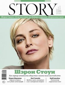 story0418cover
