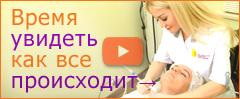 Видео о процедурах и не только